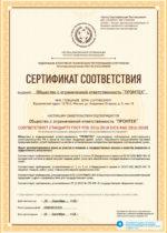 Сертификат автосервиса Da Vinci
